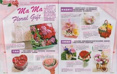 3 Weekly Mother's Day 2012 Feature