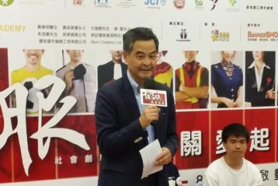 2015 Charity Event With Hong Kong Chief Executive Leung Chun Ying
